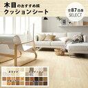 RoomClip商品情報 - 【クッションシート】おすすめ の木目柄を集めてみました!(1m単位)トイレ や 洗面所 玄関 の 床 にぴったりの クッションフロア