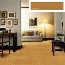 スピード施工!コルク床材コルク床材/ウレタン仕上/ブラウン全1色のり・クギ不要のコルク材。は...