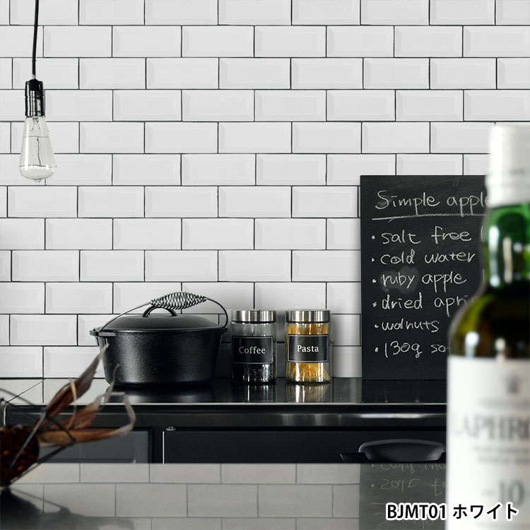 RoomClip商品情報 - 貼ってはがせる シール壁紙 リメイクシート「Hatte me(ハッテミー)」メトロタイル柄 ホワイト BJMT-01(65cm×1m) 壁紙屋本舗