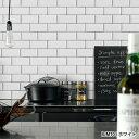貼ってはがせる 壁紙 シール リメイクシート「Hatte me(ハッテミー)」メトロタイル柄 ホワイト BJMT-01(65cm×1m)