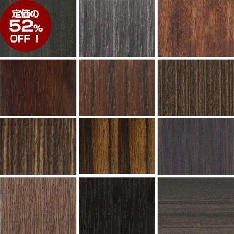 [熱賣掉 52%] [粘板糧食 sangetsu 'Lyrtech' 最受歡迎 ★ 深色木所有 12 種顏色從你的 10 釐米購買好了 !出售 10 釐米) 現在用刮刀 (HERA)]