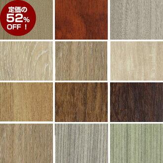 [熱賣掉 52%] [粘板糧食 sangetsu 'Lyrtech' 最受歡迎 ★ 仿古木所有 12 種顏色從你的 10 釐米購買好了 !出售 10 釐米) 現在用刮刀 (HERA)]