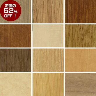[熱賣掉 52%] [粘板糧食 sangetsu 'Lyrtech' 最受歡迎 ★ 天然木紋所有 12 種顏色從你的 10 釐米購買好了 !出售 10 釐米) 現在用刮刀 (HERA)]