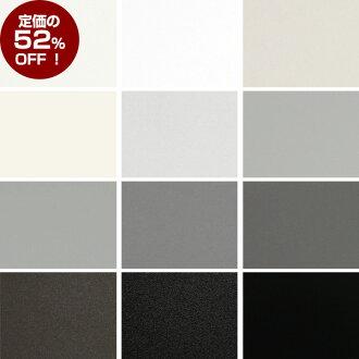 [熱賣掉 52%] [膠粘劑表 sangetsu Lyrtech 最受歡迎 ★ 單調白色、 灰色和黑色的顏色 12 10 釐米從您購買好! 現在賣 10 釐米) 如果刮 (HERA) 日]