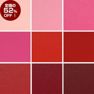 [熱賣掉 52%] [可愛膠板顏色 sangetsu 'Lyrtech' ★ 紅色 9、 粉色 10 釐米從你買確定 !出售 10 釐米) 現在用刮刀 (HERA)]
