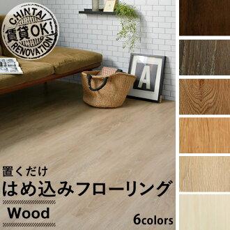 ジーロック hardwood flooring