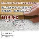 Rytl-d-ng-tuplex_s01