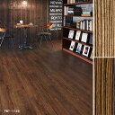 フロアタイル フロアータイル 東リ ロイヤルウッド 焼杉(1ケース(20枚入)単位での販売)(1ケースごとに送料500円(一部地域除く))