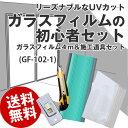Rmgf-4999set_sh1
