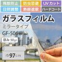 Rmgf-gf-506_sh1