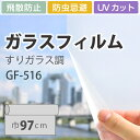 Rmgf-gf-516_sh1