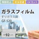 Rmgf-gf-520_sh1
