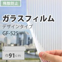 Rmgf-gf-525_sh1
