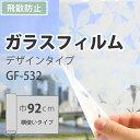 Rmgf-gf-532_sh1