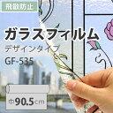 Rmgf-gf-535_sh1