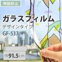 Rmgf-gf-537_sh1