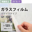 Rmgf-gf5-136_sh1