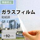 Rmgf-gf5-138_sh1