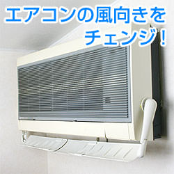 ウェーブルーバー SL ( ceiling wall air conditioning combination and 70-90 cm telescopic type )