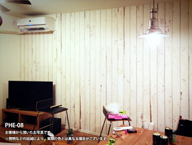 ������̵����͢���ɻ楪������SCRAPWOODWALLPAPER/������åץ��åɡ���������ڡ��ѡ���1�?��(48.7cm×900cm)ñ�̤�����˥ե��(�Կ���)��2�ܰʾ�ǥݥ��ȥ����ɥץ쥼��ȡۡڹ���߸ˡۡڤ������б���