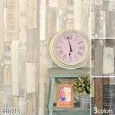 輸入壁紙 ドイツ製 / ラッシュ (1ロール(53cm×10m)単位で販売)フリース壁紙(不織布) 【国内在庫】