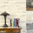 レンガの壁紙 輸入壁紙 ドイツ製 ラッシュ 475104(438420):「Factory II」、475135:「Factory II」1ロール(53cm×10m)単位で販売フリース壁紙(不織布) 石目調の壁紙レンガの壁紙