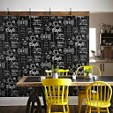 RoomClip商品情報 - 輸入壁紙 イギリス製 グラハム・アンド・ブラウン Coffee Shop1ロール(52cm×10m)単位で販売フリース壁紙(不織布)