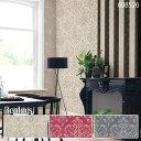 クラシックの壁紙 輸入壁紙 ドイツ製 ラッシュ Lucera1ロール(53cm×10m)単位で販売フリース壁紙(不織布) ダマスクの壁紙クラシックの壁紙