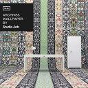 輸入壁紙 オランダ製ARCHIVES WALLPAPER /  アーカイブズ・ウォールペーパー・バイ・スタジオ・ヨブ(1ロール(48.7cm×9m)単位で販売)フリース(不織布)【国内在庫】【あす楽対応】.
