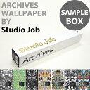 サンプルボックス輸入壁紙 オランダ製ARCHIVES WALLPAPER / アーカイブズ・ウォールペーパー・バイ・スタジオ・ヨブ(1枚(48.7cm×79.3cm)、7枚入りで販売)フリース(不織布)壁紙【あす楽対応】.