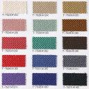 ♪良い品をお手頃な価格で^o^♪100%再生糸を使用した環境に優しいエコな無地シンコール 椅子張...
