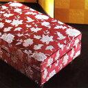 ♪良い品をお手頃な価格で^o^♪豪華で高級感のある金華山(きんかざん)織りシンコール 椅子張り...