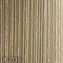 Riik-d-sg-up2135_sh2