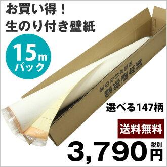 도구를가지고 있는 분/리피터에 벽지 풀 된 크로스! 축! 라쿠텐 이글스 일본 제일!