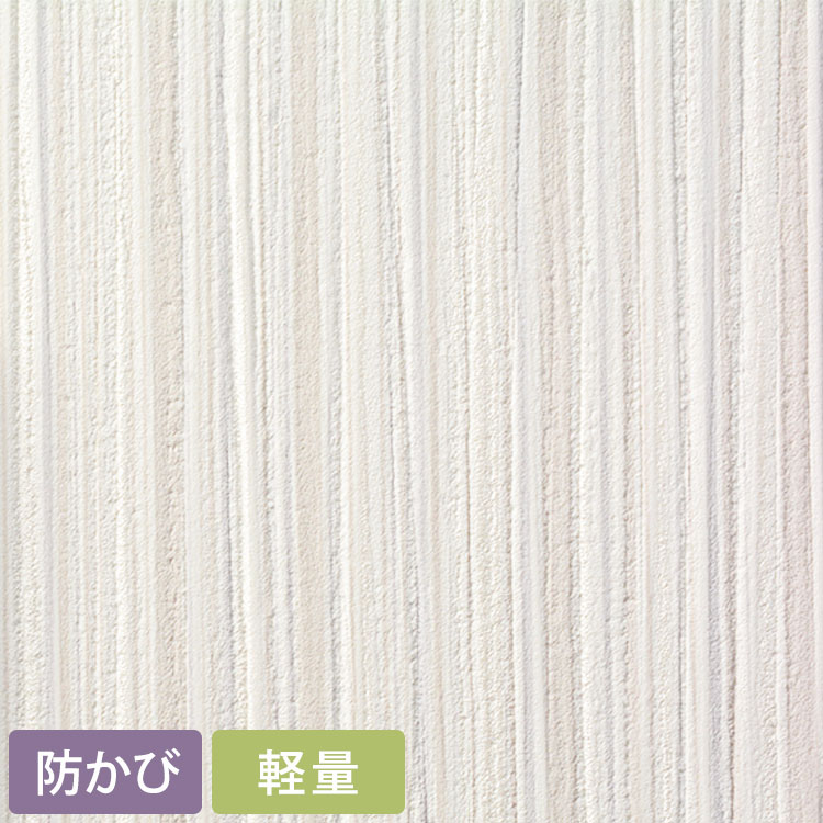 RoomClip商品情報 - 生のりつき 壁紙 (クロス)30mパック/サンゲツ EB SEB-7150 パターン・ストライプ柄 壁紙屋本舗