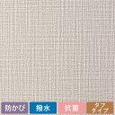 生のりつき 壁紙 (クロス)30mパック/シンコール SLプラス SSLP-337 織物調