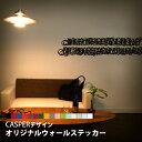 【翌日発送】ウォールステッカー「CASPER」シリーズMake Interesting Walls … 100cm×87cmFP-0801F...