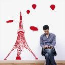 【即日発送可能】本舗オリジナルステッカー東京タワー「TOKYO TOWER」FP-0142F 全16色【すぐ発送可能!】【POSH】※メーカー直送商品