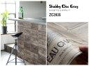 【サンプル専用】 [壁紙サンプル 壁紙屋本舗×サンゲツ/Harelu(ハレル)Vintage wine box(ヴィンテージワインボックス)] (メール便OK)