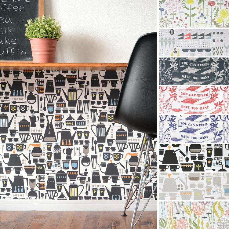 【今だけ壁紙用はがせるのりプレゼント】 貼ってはがせる壁紙 [「Papinet(パピネ)」 yukari sweeney design(巾48cm×6m)] 【受注生産のため10営業日以内で発送】 壁紙屋本舗