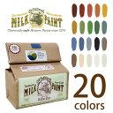 【送料無料】自然素材のペンキ [ミルクペイント 粉末約450g入り・約6.9平米塗れます]安全な塗料MILK PAINT 【あす楽対応】