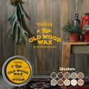 RoomClip商品情報 - オールドウッドワックス OLD WOOD WAX350mlターナー色彩株式会社 ※メーカー直送商品.