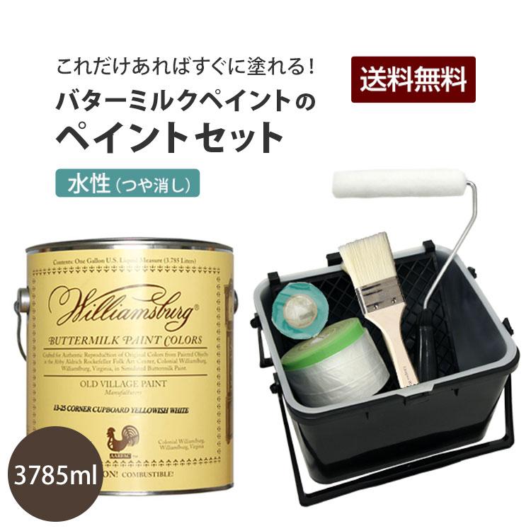【送料無料】バターミルクペイントのペイントセット(水性)20色 バターミルクペイント378…...:kabegamiyahonpo:10071863
