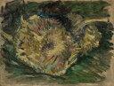 ゴッホ 2本の切ったひまわり 油彩画 絵画の壁紙 輸入 カスタム壁紙 PHOTOWALL / Two Cut Sunflowers - Vincent Van Gogh (e316933) 貼ってはがせるフリース壁紙(不織布) 【海外取り寄せのため1カ月程度でお届け】 【代引き不可】