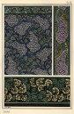ライラック 花 モチーフ 図案集 パターン アールヌーボー マルチカラーの壁紙 輸入 カスタム壁紙 PHOTOWALL / Lilac - Anna Martin (e325856) 貼ってはがせるフリース壁紙(不織布) 【海外取り寄せのため1カ月程度でお届け】 【代引き・後払い不可】