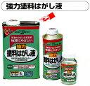 アサヒペン 強力塗料はがし液 1L<補助材料>
