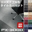 Rytc-sm-px3000_s14