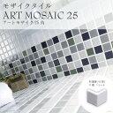 Rkti-a-art25-9m_s1