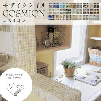 Tiles 1 vinyl 18 ( 1 tile size: 15 × 15 mm, joint with dimensions :(17.1+17.1) × 308 mm ) [name M]