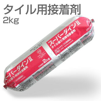 For tile adhesive Super Dyne 2 [name M]